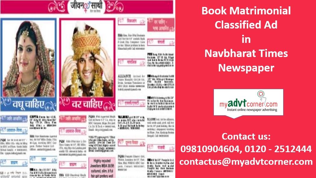 Navbharat-Times-Matrimonial-Advertisement