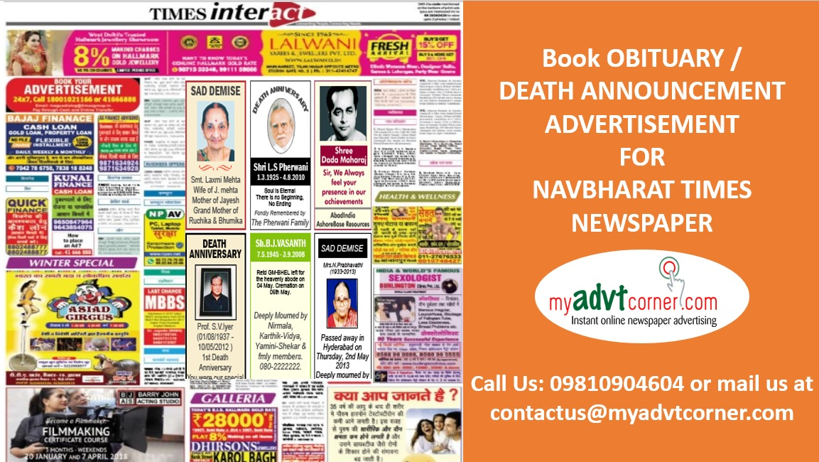 TAKE OUR HELP DURING YOUR SAD TIMES BY BOOKING OBITUARY