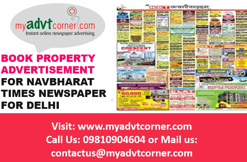 NBT Property Delhi Classified Ads