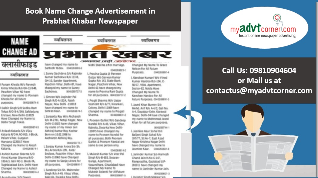 Prabhat Khabar Name Change Classified Ads