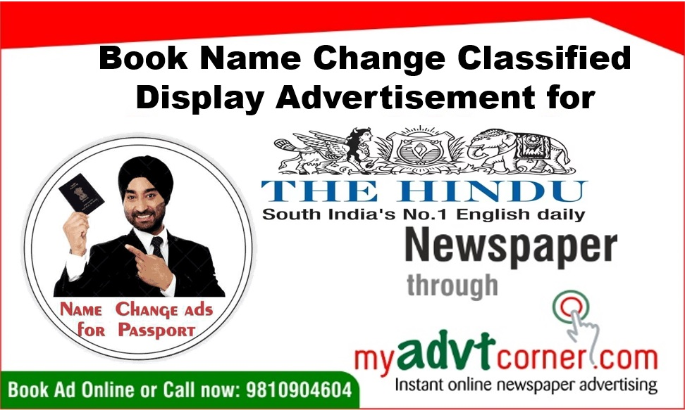 The Hindu Name Change Classified Display Ads