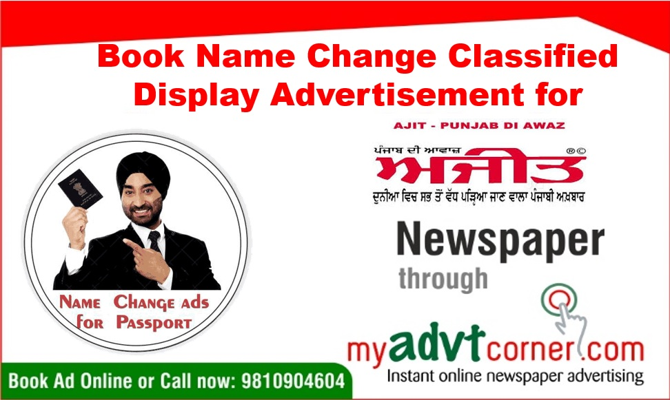 Ajit Punjabi Change of Name Ads
