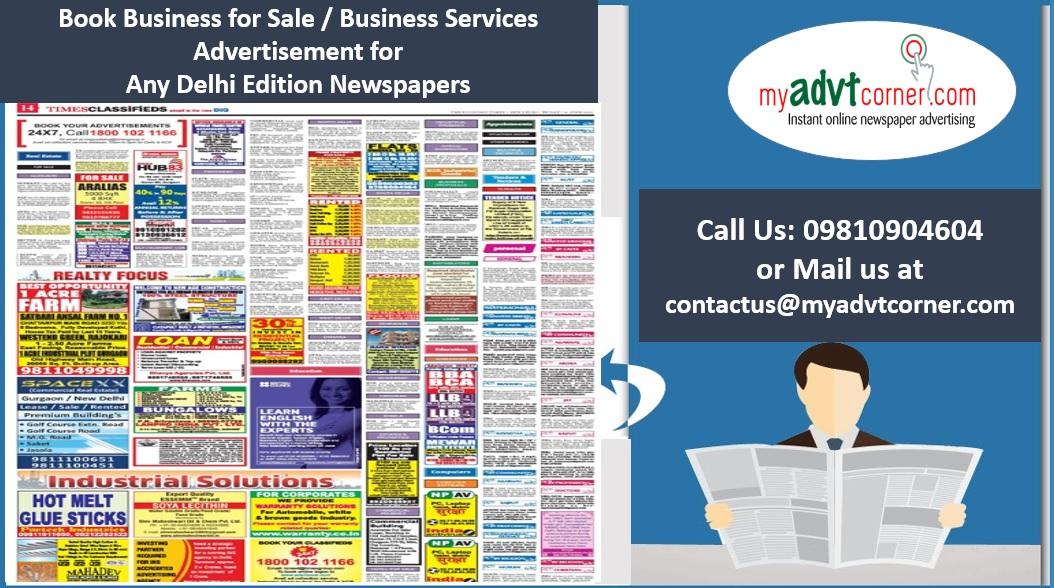 Business Ads in Delhi