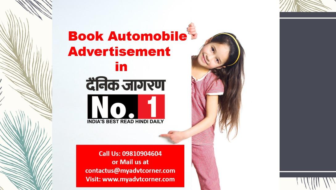 Dainik Jagran Automobile Ads