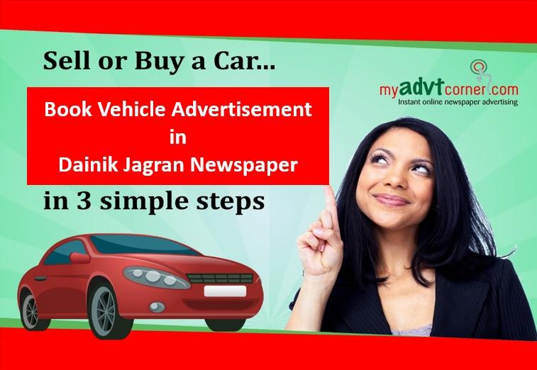 Dainik Jagran Vehicle Ads