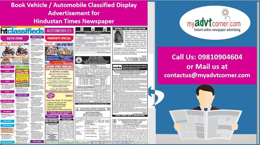 Hindustan Times Vehicle Ads