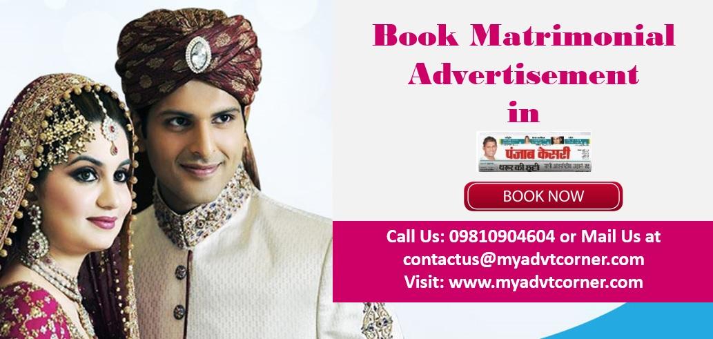 Punjab Kesari Matrimonial Ads