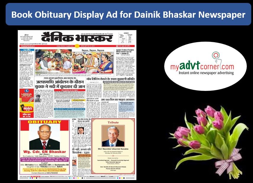 Dainik Bhaskar Obituary Display Ads