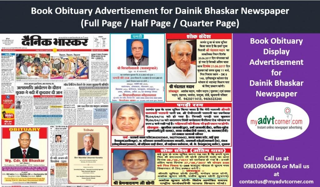 Dainik Bhaskar Obituary Display Advertisement