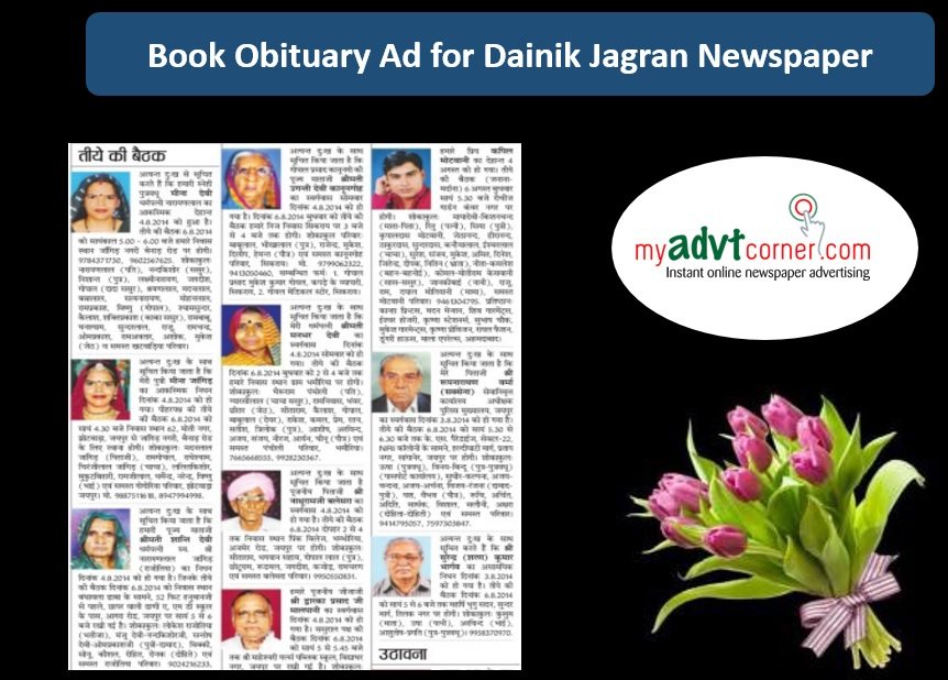 Dainik Jagran Obituary Ads