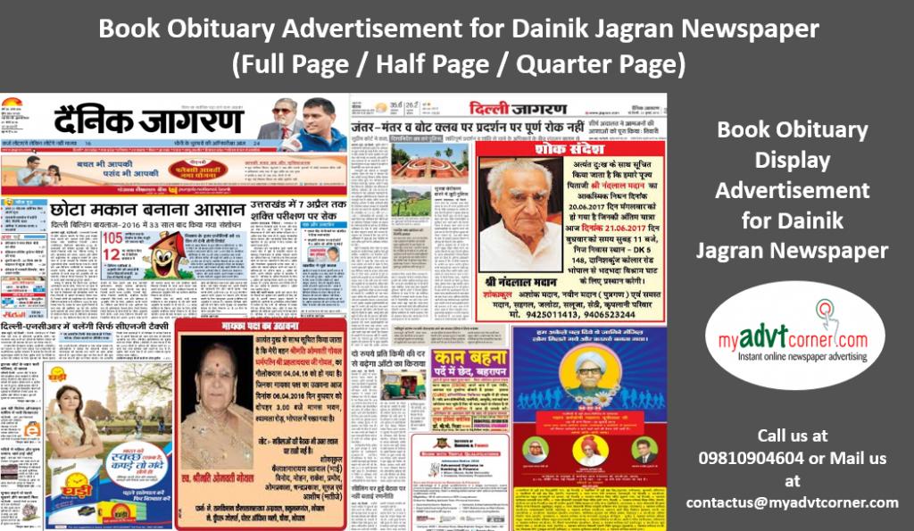 Dainik Jagran Obituary Advertisement