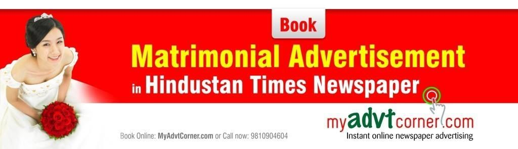 HT Matrimonial Ads