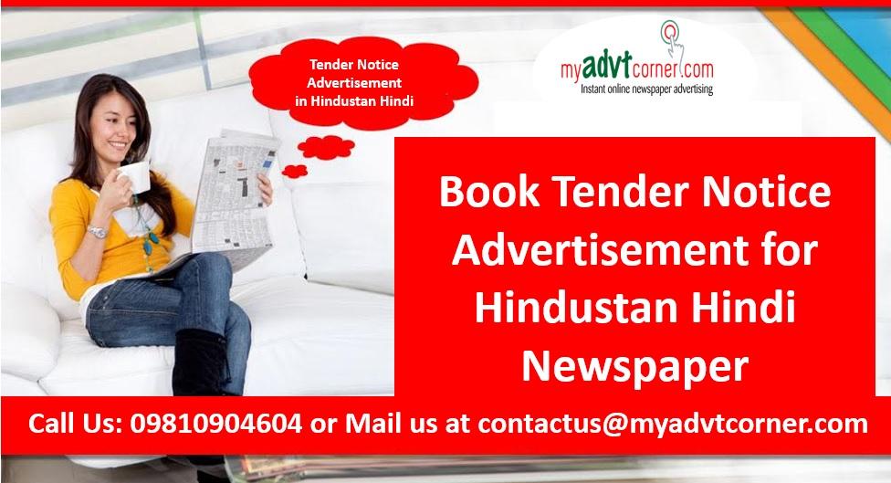 Hindustan Hindi Tender Notice Ads
