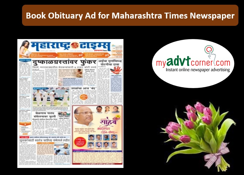 Maharashtra Times Obituary Ads