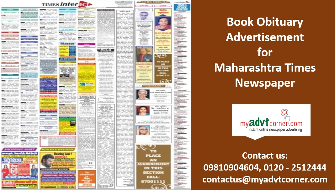 Maharashtra-Times-Obituary-Ads