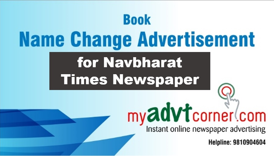 Navbharat Times Change of Name Ads