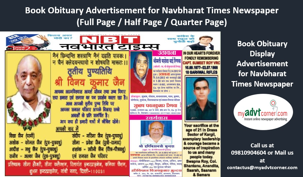 Navbharat Times Obituary Display Ads