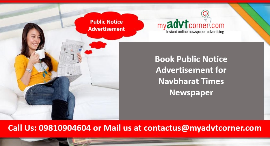 Navbharat Times Public Notice Advertisement