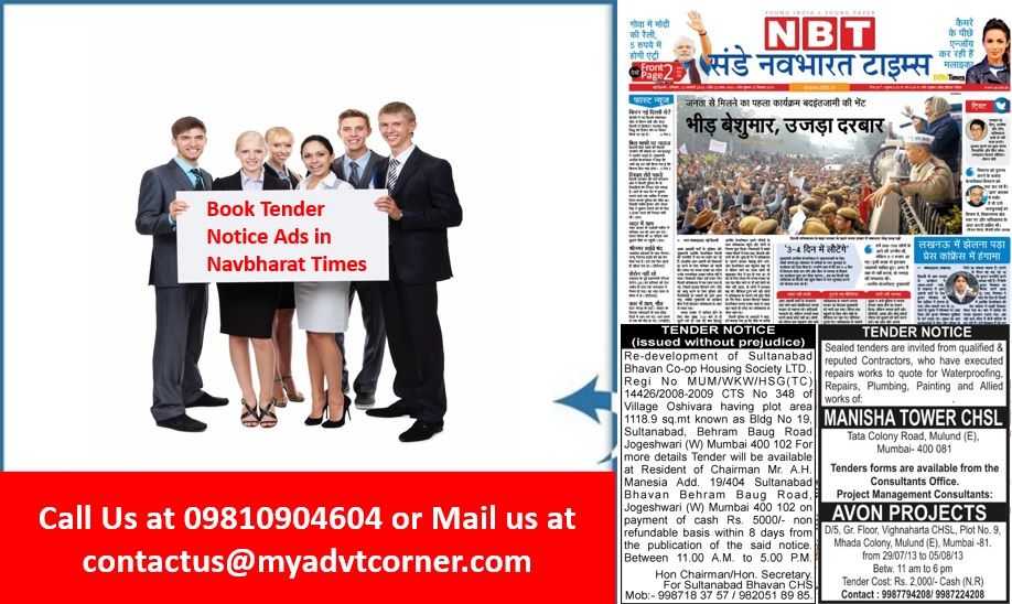 Navbharat Times Tender Notice Ads