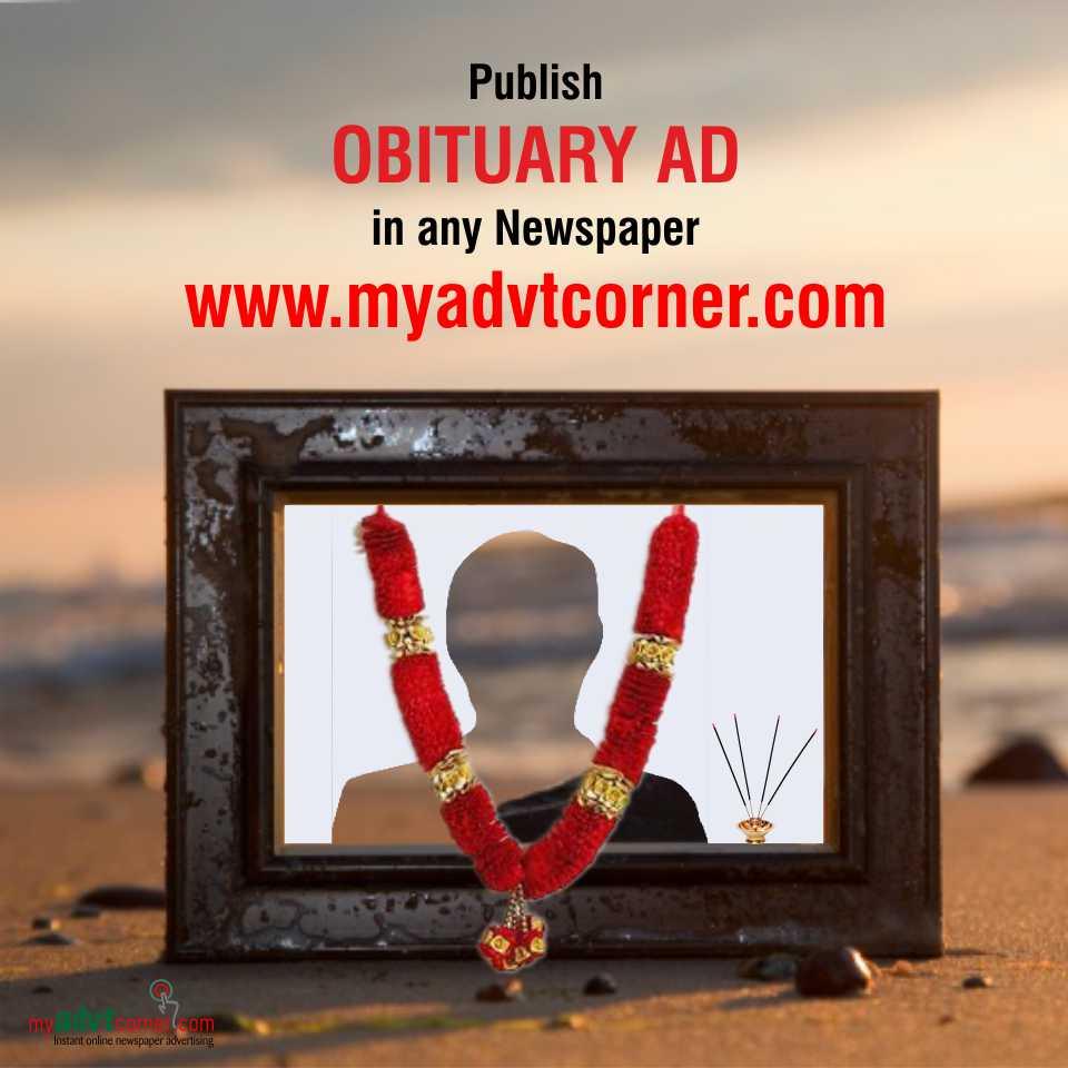 Book Obituary Display Ads in Dainik Jagran via online mode