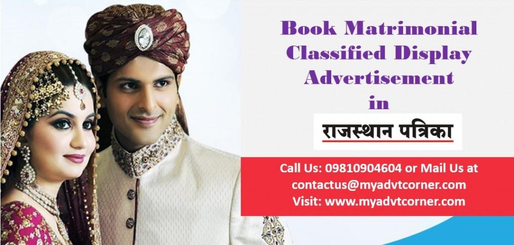 Rajasthan Patrika Matrimonial CD Ads