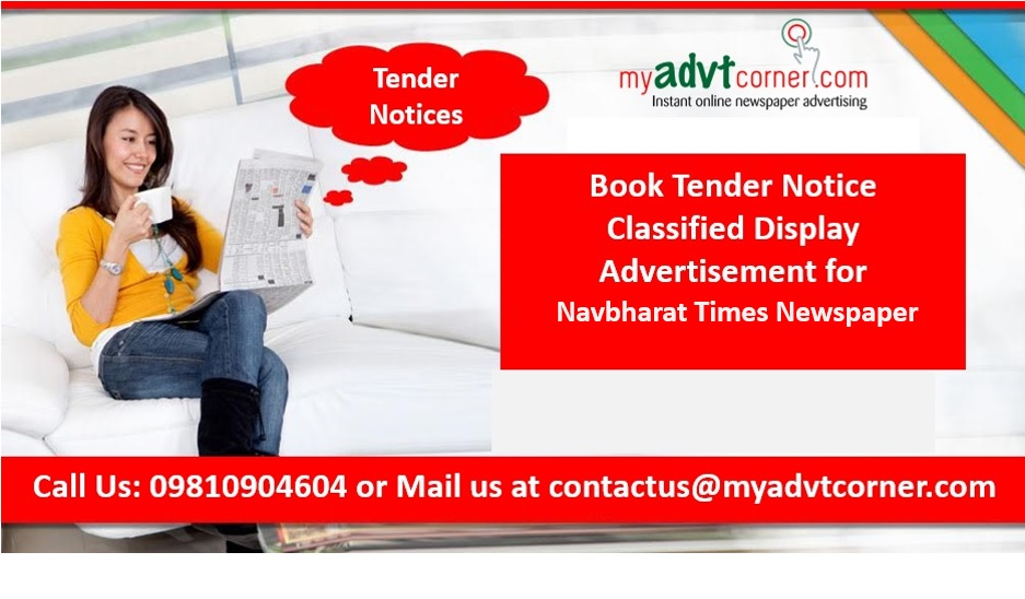 Tender Notice Ads in Navbharat Times