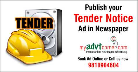 Tender-Notice-Ads