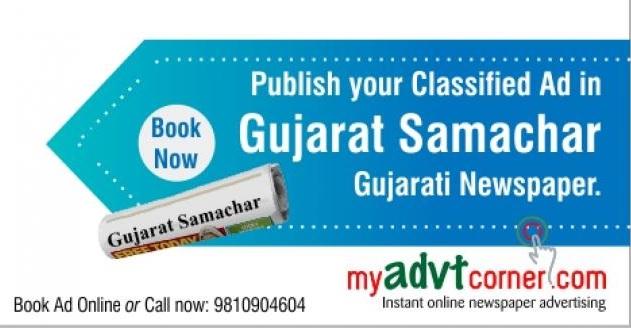 Ads in Gujarat Samachar