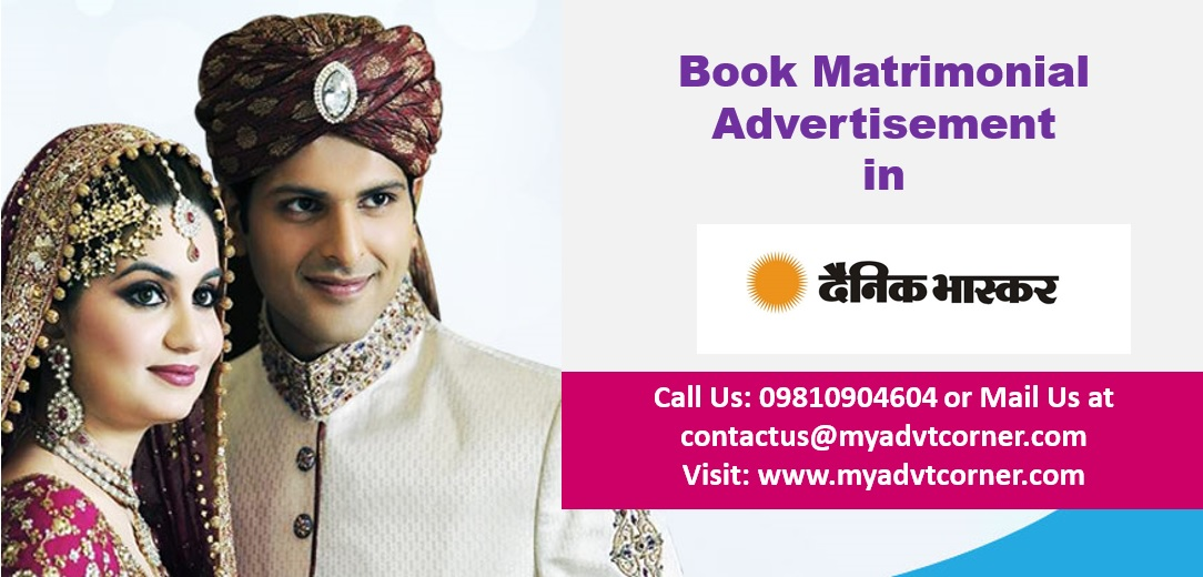 Dainik Bhaskar Matrimonial Ads