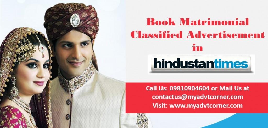 Hindustan Times Matrimonial Ads
