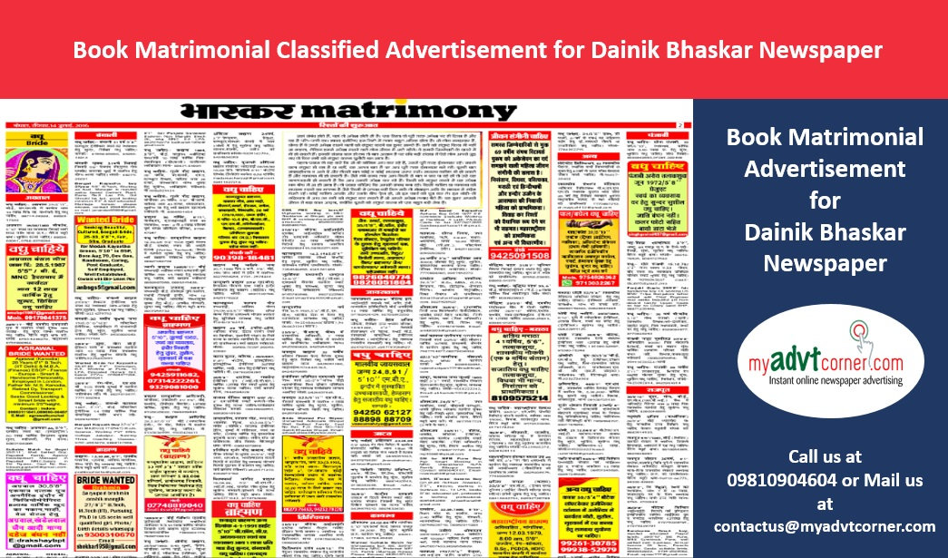 Matrimonial Ads in Dainik Bhaskar