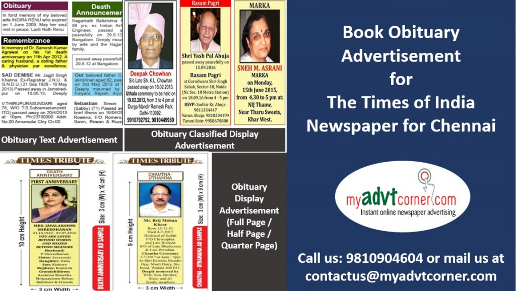 TOI Chennai Obituary Advertisement