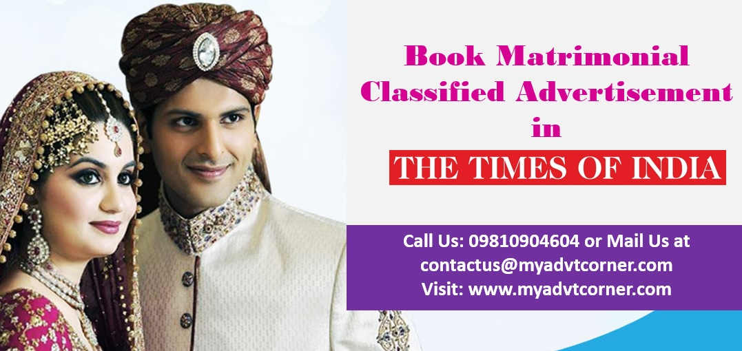 TOI Matrimonial Classified Ads