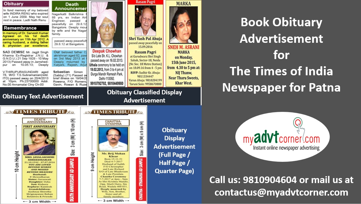 The Times of India Newspaper Ads for Patna