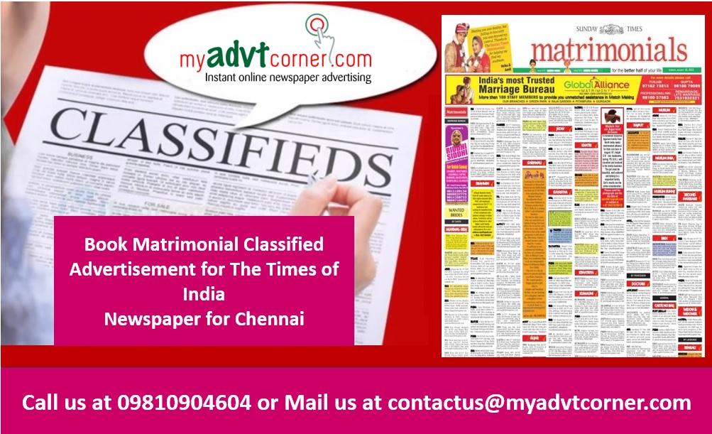 Times of India Chennai Matrimonial Ads