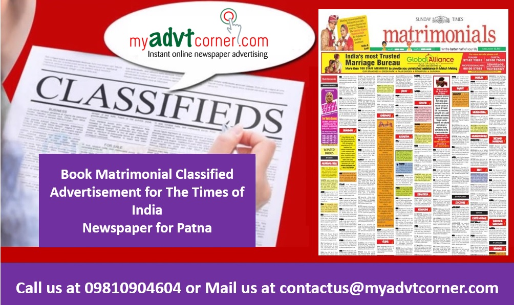 Times of India Patna Matrimonial Classified Ads
