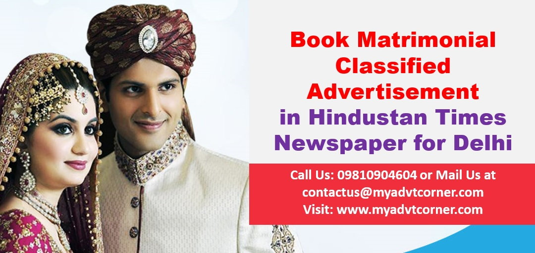 HT Delhi Matrimonial Classified Ads