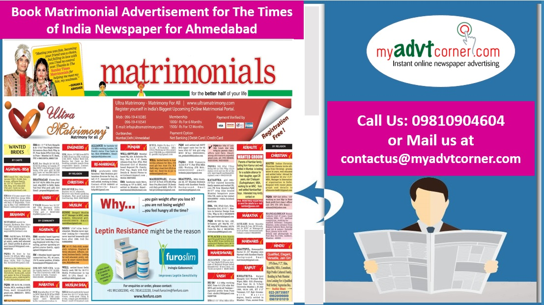 Times of India Ahmedabad Matrimonial Classified Ads