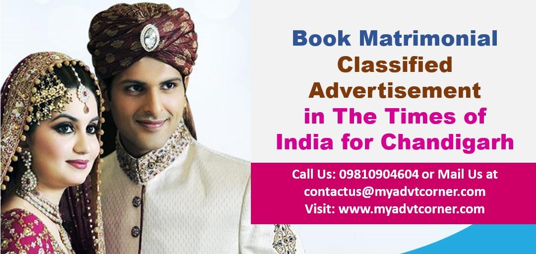 Times of India Chandigarh Matrimonial Ads