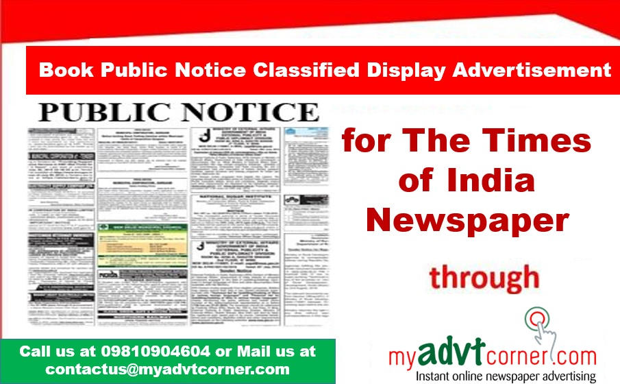 Times of India Public Notice Advertisement