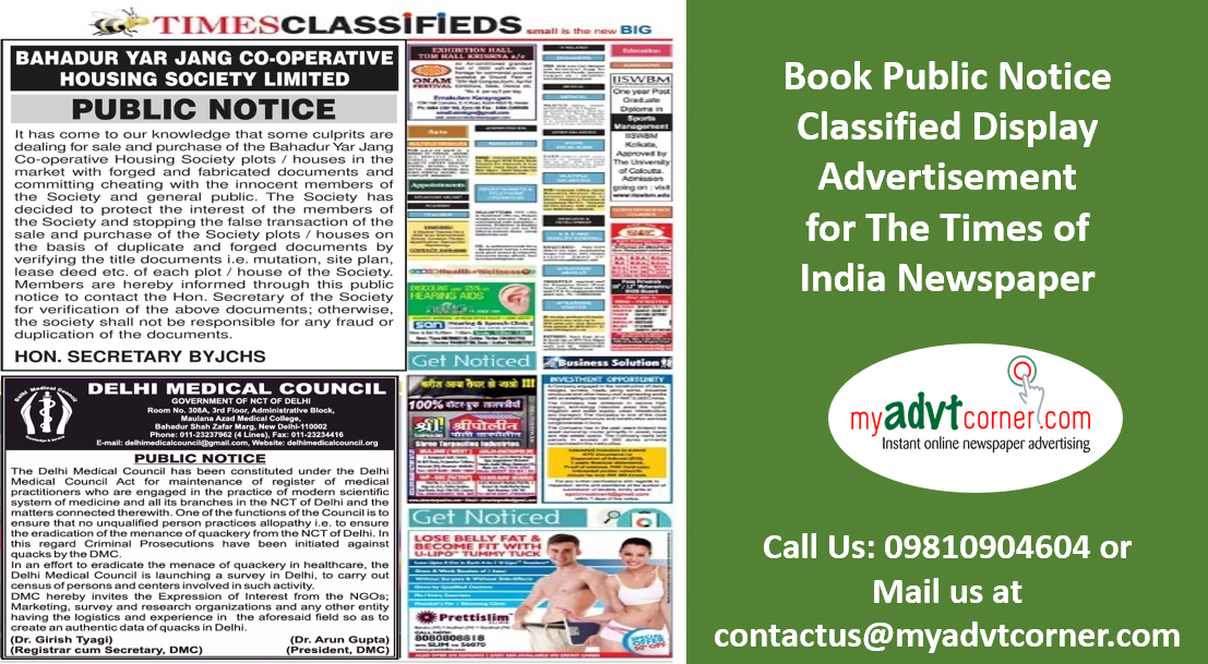 Times of India Public Notice Classified Display Ads