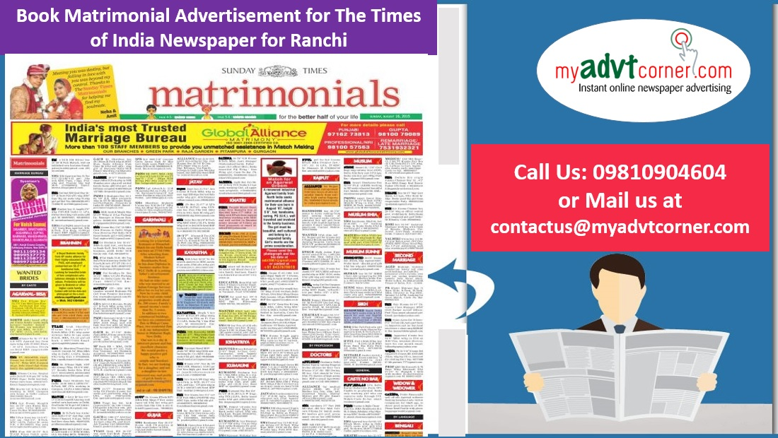 Times of India Ranchi Matrimonial Classified Ads