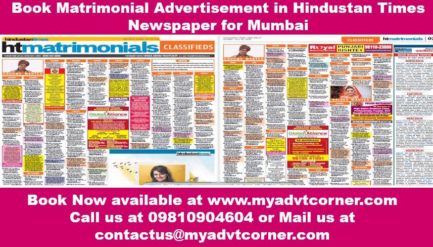 Hindustan Times Mumbai Matrimonial Ads