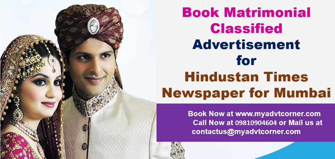 Hindustan Times Mumbai Matrimonial Classified Ads