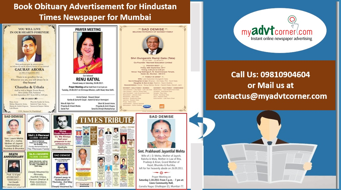 Hindustan Times Obituary Ads