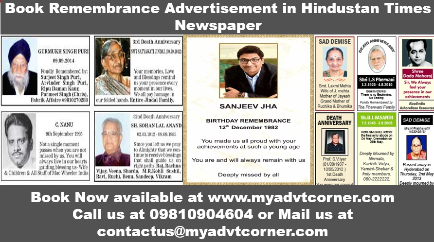 Hindustan Times Remembrance Ads