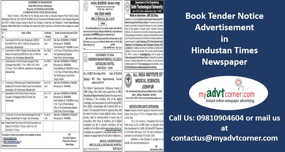 Hindustan Times Tender Notice Advertisement