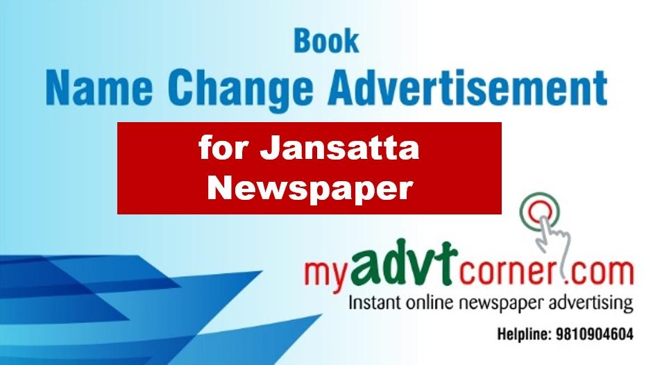 Jansatta Name Change Ad Booking Online