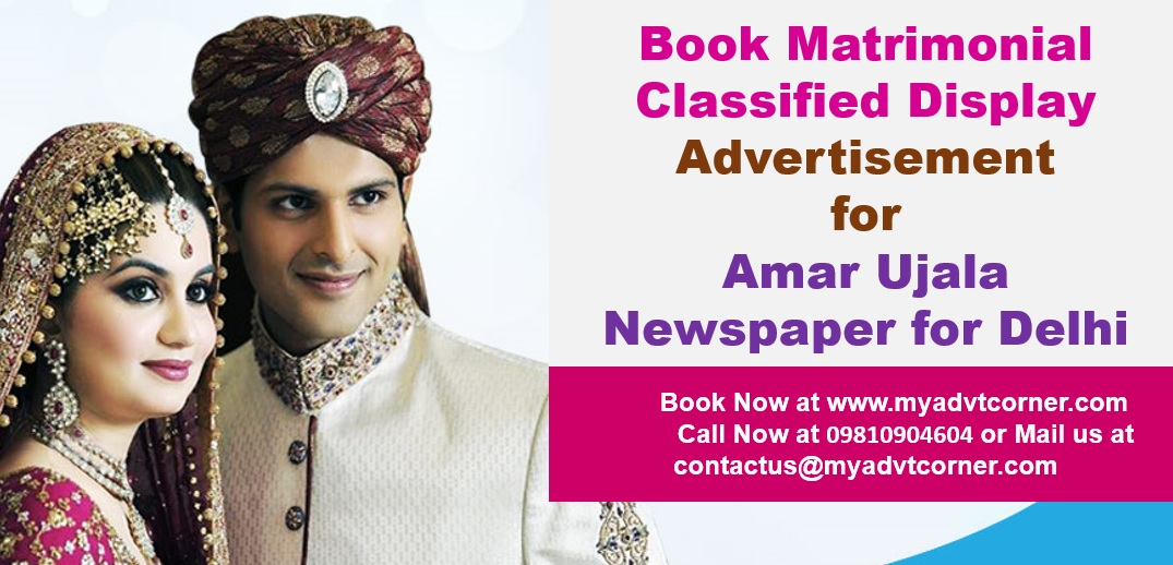 Matrimonial Classified Display Ads in Amar Ujala for Delhi