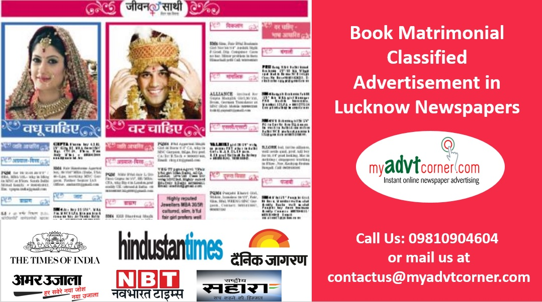 Matrimonial Advertisement in Lucknow